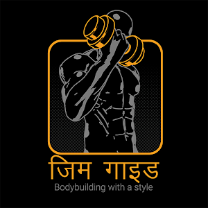 Gym Guide Hindi Fitness Train
