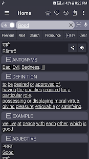 English Nepali Dictionary for pc