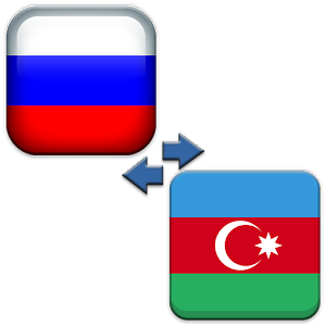 Azerbaijani-Russian Translator