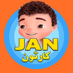 Jan Cartoon