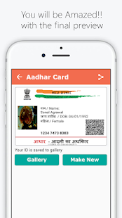 Fake Aadhar Card for India - screenshot