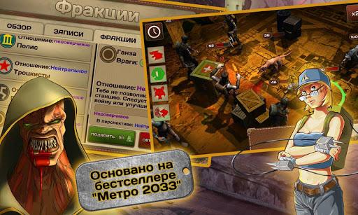 Metro 2033 Wars - screenshot