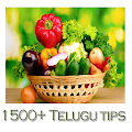 1500+ Telugu Tips APK for Bluestacks
