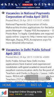 Govt job Live - screenshot