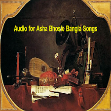 Audio for Asha Bangla Songs