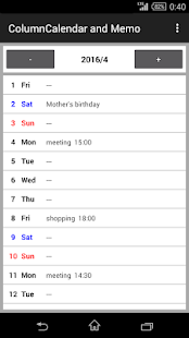 ColumnCalendar and Memo - screenshot