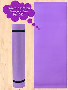 Коврик для йоги,GD-11656