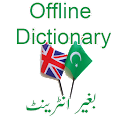 Free Urdu Dictionary Offline APK for Windows 8