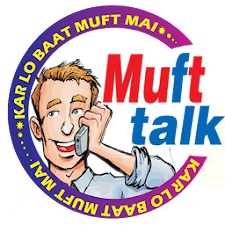 Muft-talk (Free recharge)