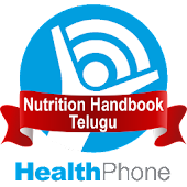 Nutrition Telugu HealthPhone APK for Lenovo
