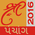 Gujarati Panchang Calendar2016 APK for Bluestacks