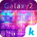 Galaxy2 Starry Keyboard Themes APK for Bluestacks