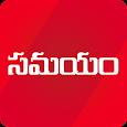 Telugu News APP: Top Telugu News, Daily Astrology
