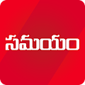 App Telugu News India - Samayam apk for kindle fire