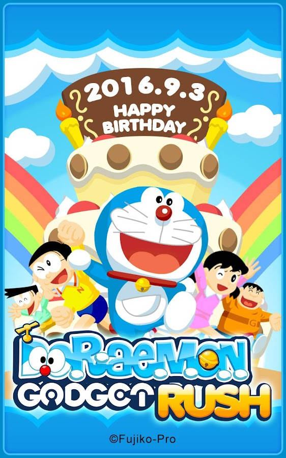 Doraemon Gadget Rush Screenshot 5