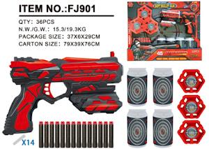 """Игровой набор серии """"Летние забавы"""", бластер со стрелами, FJ901"""