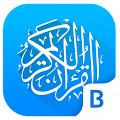 Download Complete Quran APK