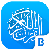 Download Complete Quran APK to PC