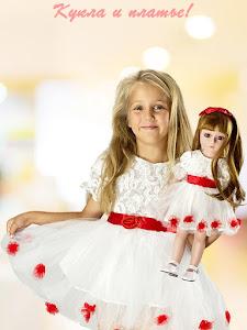 """Кукла серии """"Город Игр"""" 45 см с платьем, роза M"""