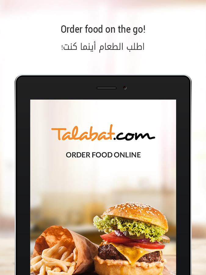 Talabat: Food Delivery Screenshot 7