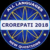 Crorepati 2018 In All Languages - Quiz Game