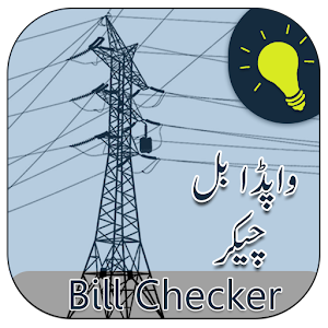 Download Wapda Electricity Bill Checker For PC Windows and Mac