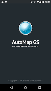 Automap GS - screenshot