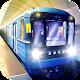 Moscow Subway Driving Simulator