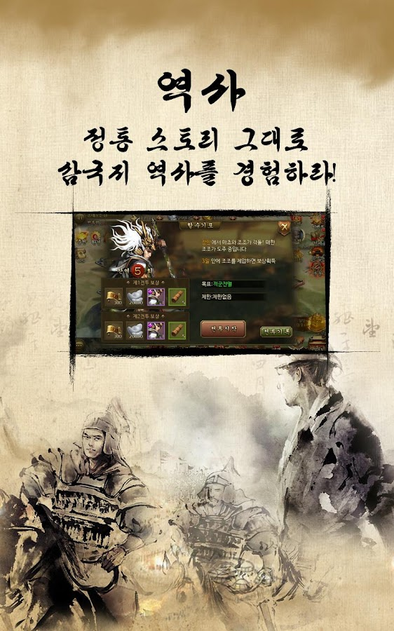 대황제M Screenshot 8