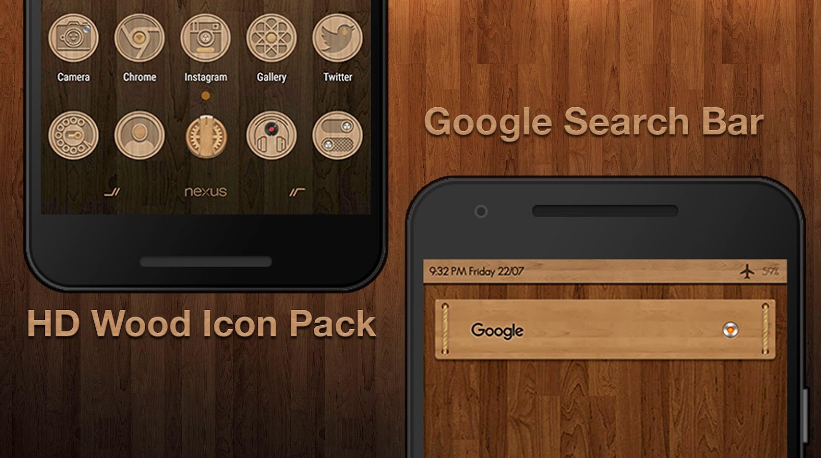 CM13 Wood Theme Screenshot 2