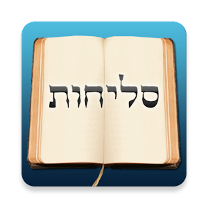 Selichos - סליחות For PC / Windows 7/8/10 / Mac – Free Download