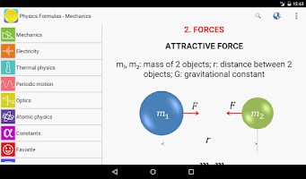 Screenshot of Physics Formulas Free