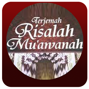 RISALATUL MAHID LENGKAP for PC-Windows 7,8,10 and Mac