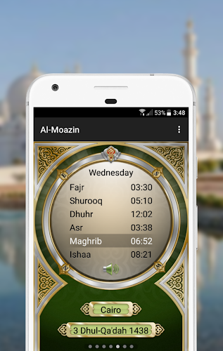 Al-Moazin Lite (Prayer Times) Android App Screenshot