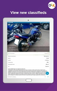 App OLX Classifieds of Kazakhstan APK for Windows Phone