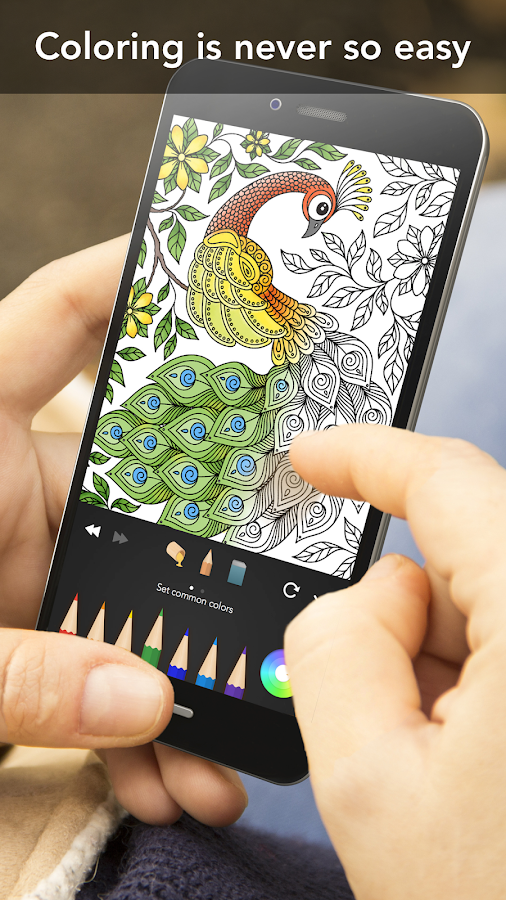 Garden Coloring Book Screenshot 0