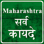 Marathi Legal App Icon