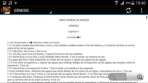 Spanish Bible Audio screenshot 4
