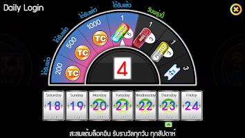 Screenshot of Thapster