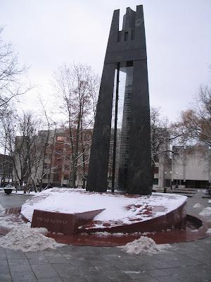 Памятник Винцасу Кудирке