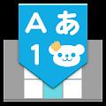App flick - Emoticon Keyboard APK for Kindle