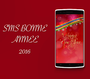 SMS Bonne Annee 2016 - screenshot
