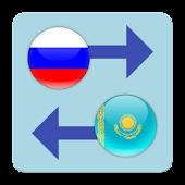 RUS Ruble x Kazakhstani Tenge