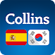 Collins Korean<>Spanish Dictionary