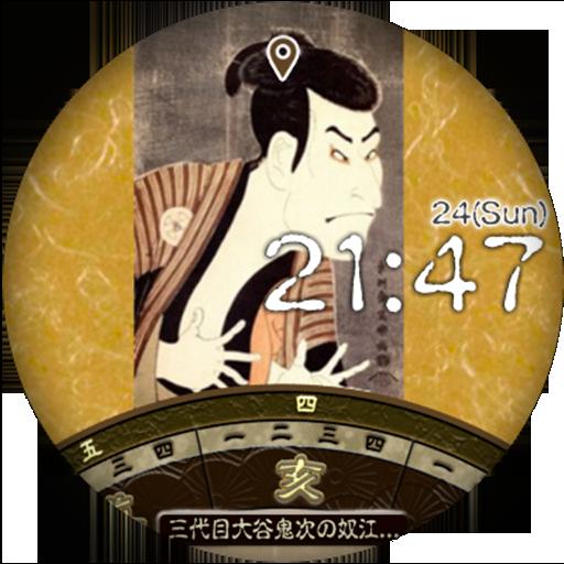 Ukiyo-e Watch - Sharaku -