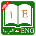 App English Arabic Dictionary APK for Kindle