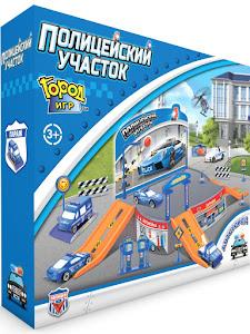 """Автогород """"Полицейский участок"""""""