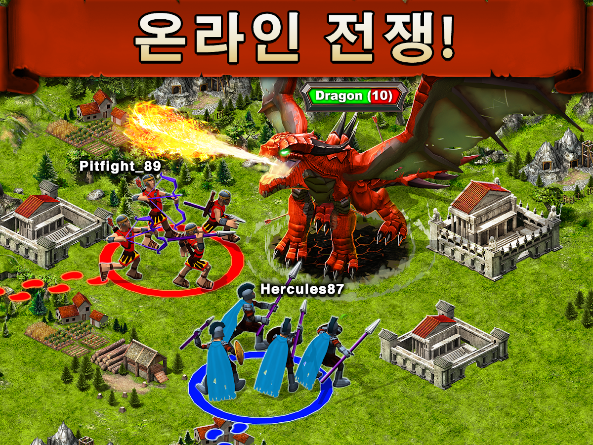 게임 오브 워 (Game of War) Screenshot 7