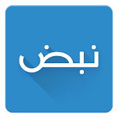 Download نبض Nabd APK for Laptop