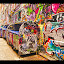 Hosier Lane Grafitti, Melbourne by Sassine El Nabbout - City,  Street & Park  Street Scenes ( hosier lane, grafitti, melbourne )